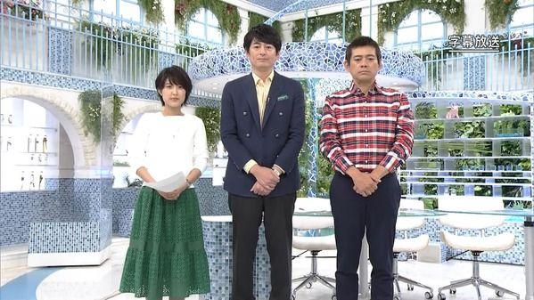【画像】今日の近江友里恵さん 6.11