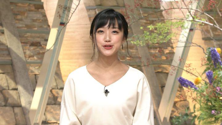 竹内由恵 報道ステーション (2018年10月11日放送 36枚)