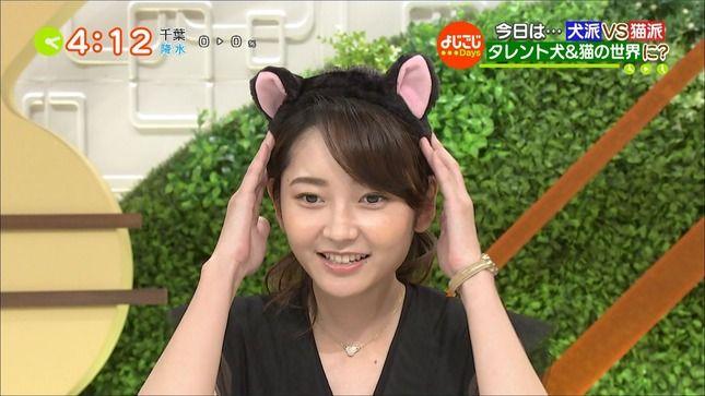 猫耳! 竹﨑由佳アナ