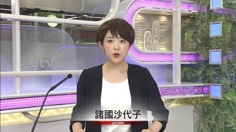 【ytv新人アナ】諸国沙代子 【ミス東大】