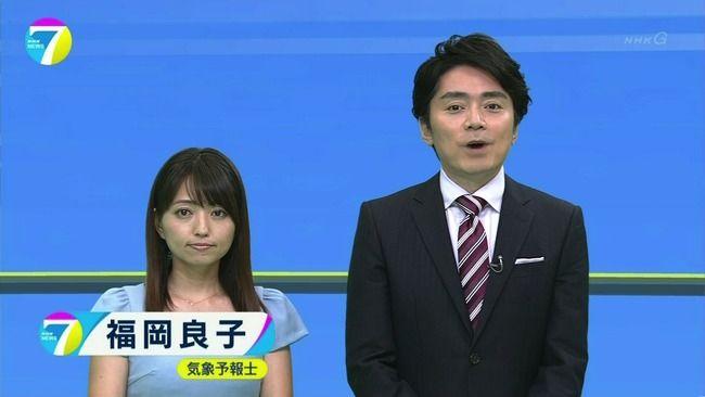 【画像】福岡良子さんの乳周りがパンパン過ぎるwwww