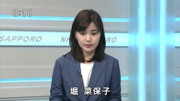 【画像】今日の堀菜保子さん 8.9