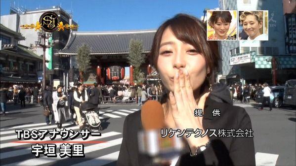 【画像】今日の宇垣美里さん 1.6※動画も