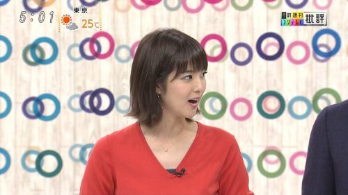 【画像】久代萌美   胸元セクシー 171001
