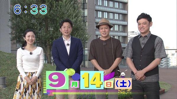 【画像】今日の増田紗織さん 9.14