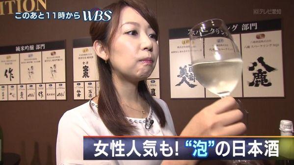 【画像】今日の大江麻理子さんと須黒清華さんと片淵茜さん 6.11