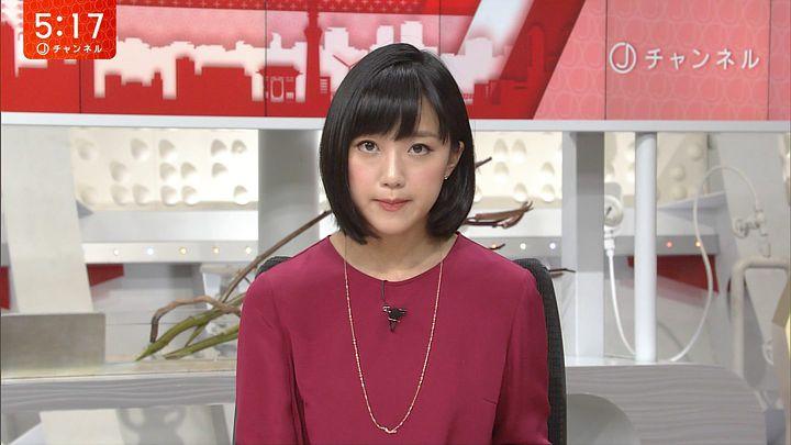竹内由恵 スーパーJチャンネル (2017年09月04日放送 17枚)