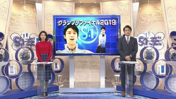 【画像】今日の上村彩子さん 12.7