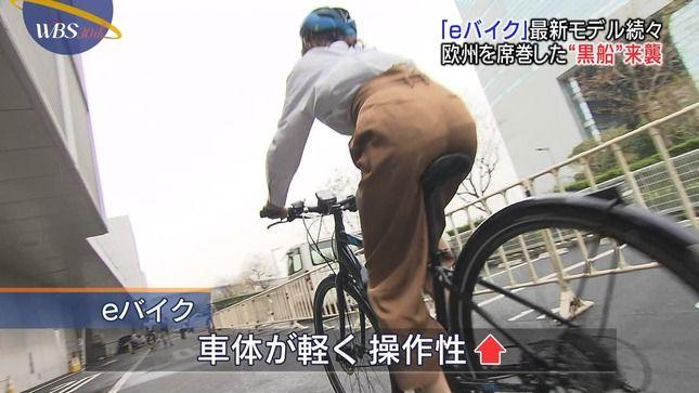 須黒清華アナのお尻に食い込む自転車のサドル!!