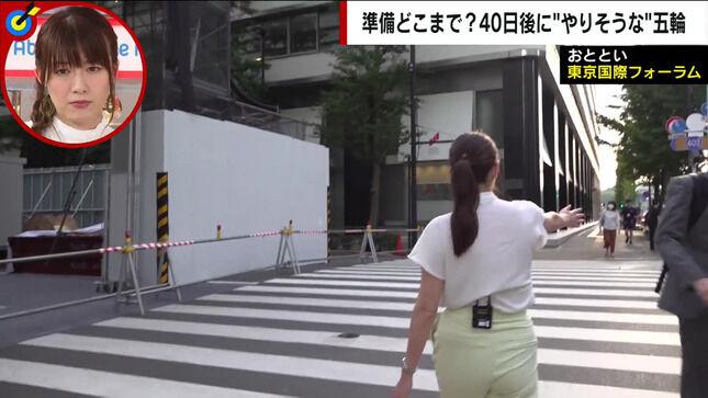三谷紬アナ ピタパンが食い込むお尻 & 巨乳横乳!!【GIF動画あり】