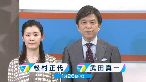 【画像】今日の松村正代さんと福岡良子さん 1.26