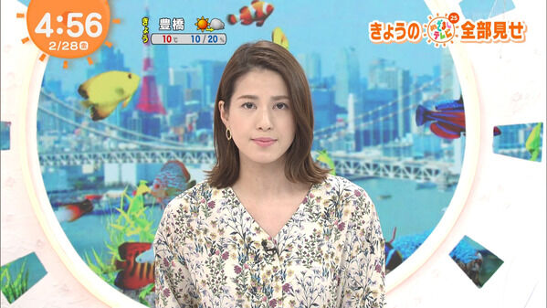 【画像】今日の堤礼実さんと久慈暁子さん 2.28