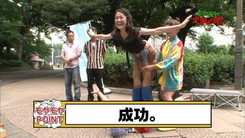 モヤさま福田典子アナ、顔にかけられる。