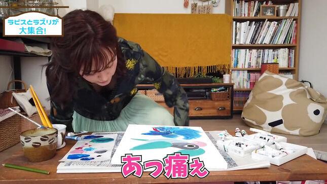 新井恵理那アナ イラストを描きながらガッツリと胸チラ・谷間チラ!!【GIF動画あり】