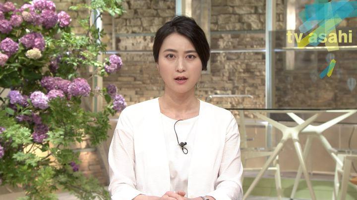 小川彩佳 報道ステーション (2018年06月12日放送 17枚)