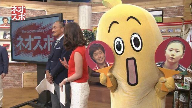 秋元玲奈アナ セクシーヒップライン!