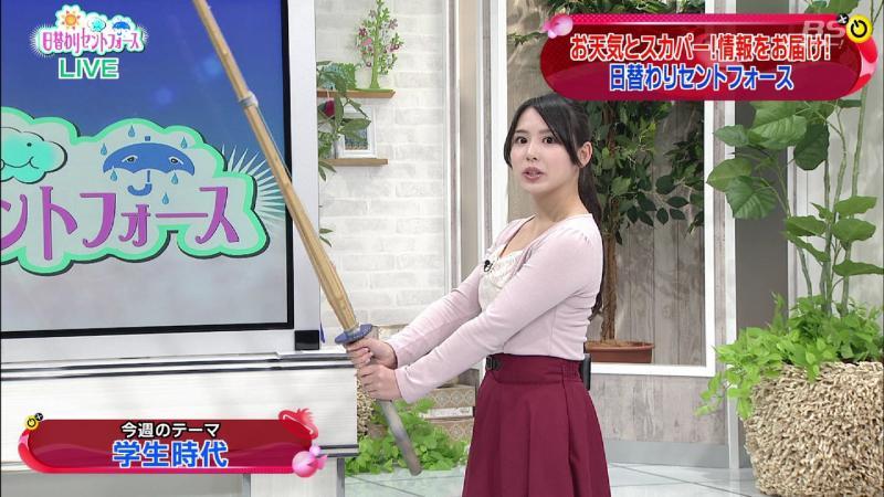 【セントフォース】玉木碧 【情報7days】