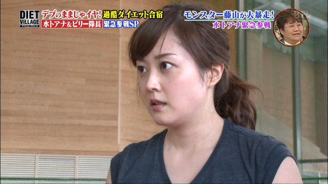 【GIF画像】水卜アナがガッツリ胸チラ!なま乳たまらねえwwww