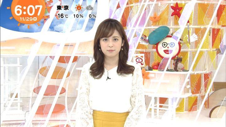 久慈暁子 めざましテレビ (2018年11月29日放送 17枚)