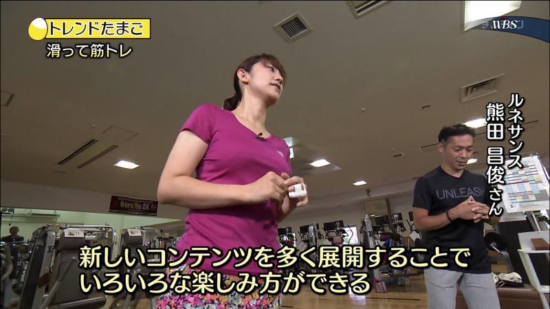片渕茜 相内優香 運動でエロいおっぱいがゆさゆさと WBS 170127