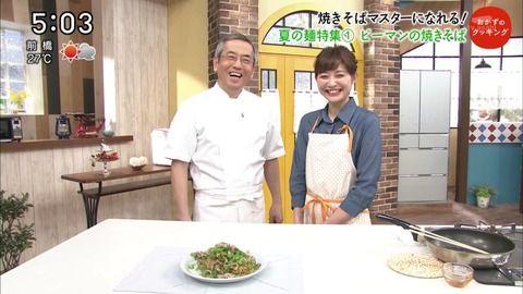 久冨慶子アナが吸い込む顔。
