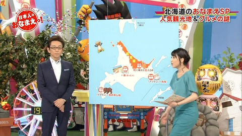 NHK赤木野々花アナのパツパツなお尻。