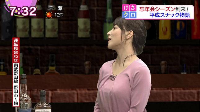 赤木野々花アナが「スナック」の巨乳ママに!!【小芝居】