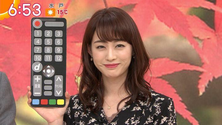 新井恵理那 グッド!モーニング (2019年12月03日放送 22枚)