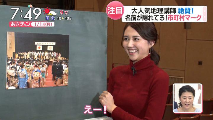 山形純菜 あさチャン! (2019年01月14日放送 33枚)