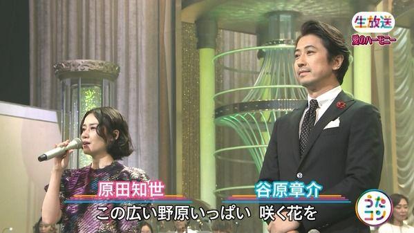 【画像】今日の小郷知子さん 11.27