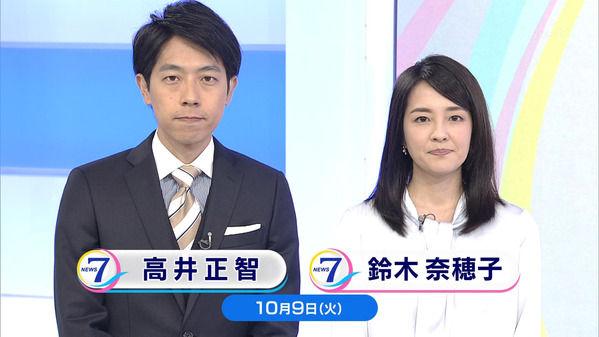 【画像】今日の鈴木菜穂子さん 10.9