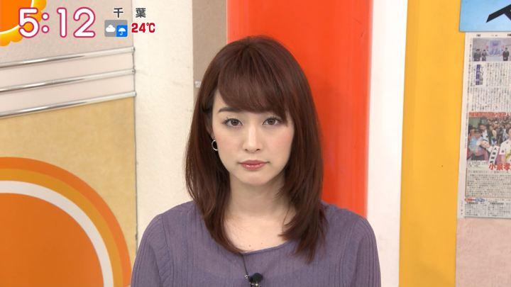 新井恵理那 グッド!モーニング (2019年07月16日放送 15枚)