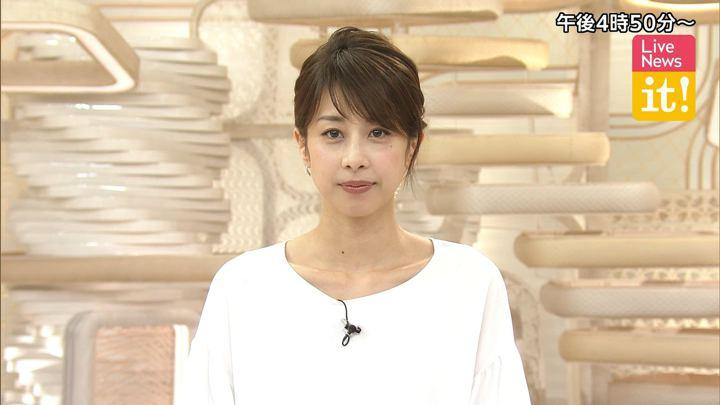 加藤綾子 Live News it! (2019年08月23日放送 22枚)