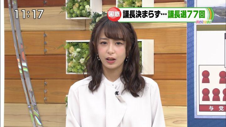 宇垣美里 ひるおび! (2018年10月23日,30日,11月6日放送 26枚)