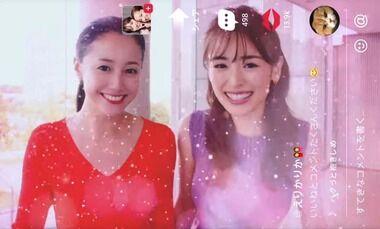【悲報】沢尻エリカと泉里香の新CM「すげぇ可愛い」←これwwww