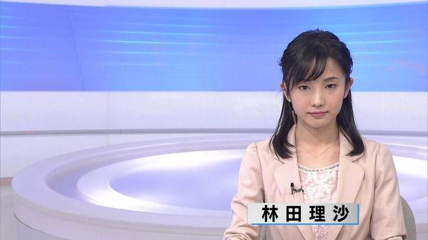 【画像】今日の林田理沙さん 4.18