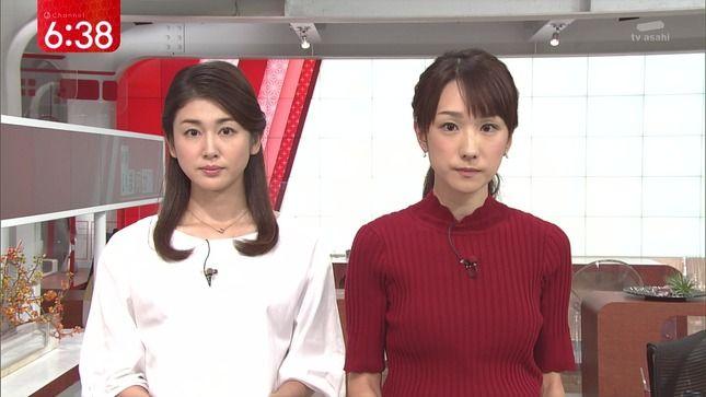 加藤真輝子と堂真理子 ニット乳 スーパーJチャンネル