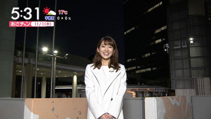 山本里菜 あさチャン! (2018年11月01日放送 12枚)