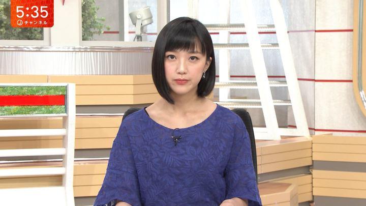竹内由恵 スーパーJチャンネル (2018年06月13日放送 16枚)