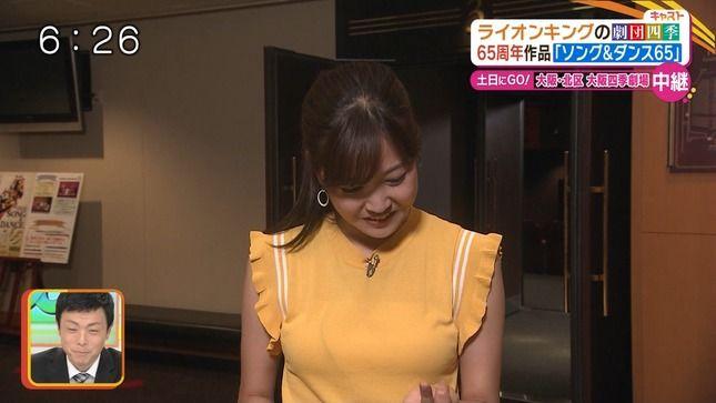津田理帆アナ おっぱい強調衣装!