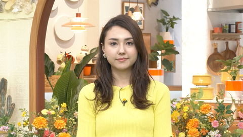 TBS山形純菜アナ、黄色ニットで強調したおっぱい。