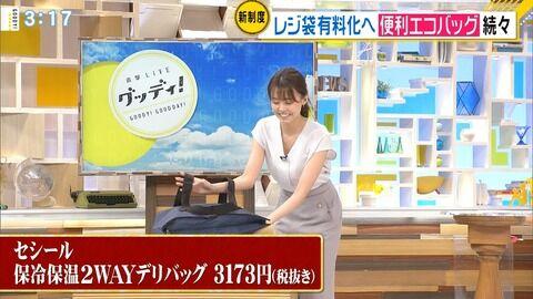 フジ宮澤智アナ、ユルめな胸元から中がチラ見えしてしまう。