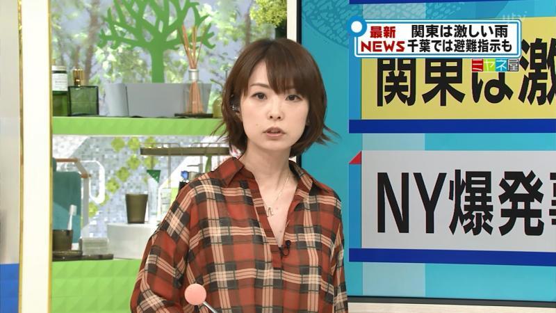 奈良岡希実子 橋本奈々未のミニスカート 160923