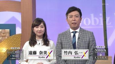 遠藤奈美「京biz X」2018年12月7日/羽田優里奈
