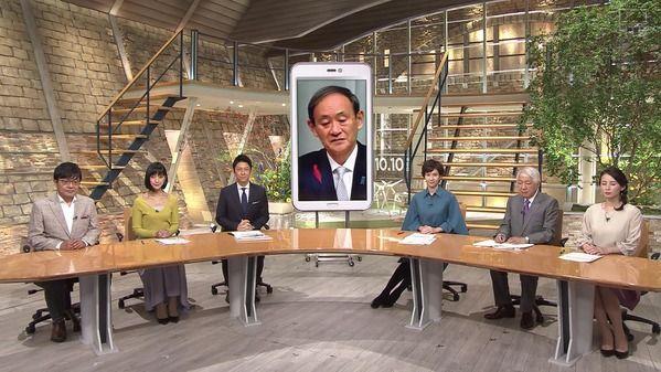 【画像】今日の竹内由恵さん 10.10