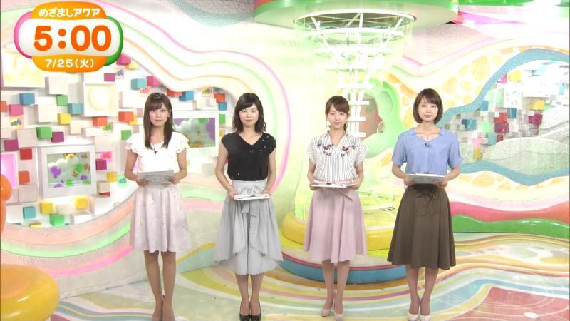 【画像】めざましアクア 曽田麻衣子ちゃんわずかにインナーチラ 170726