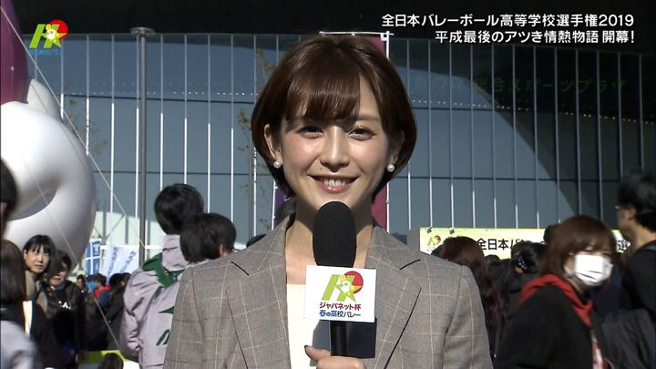 宮司愛海 春の高校バレー S-PARK (2019年01月05日放送 40枚)
