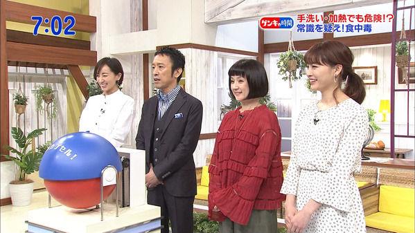 【画像】今日の新井恵理那さん 9.15