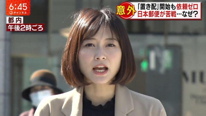 久冨慶子 スーパーJチャンネル (2019年03月20日放送 12枚)