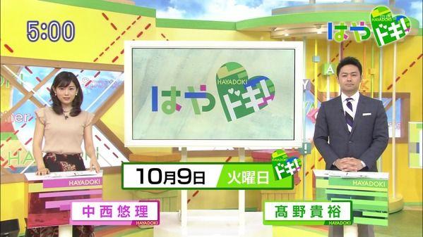 【画像】今日の中西悠理さんと久保井朝美さん 10.9